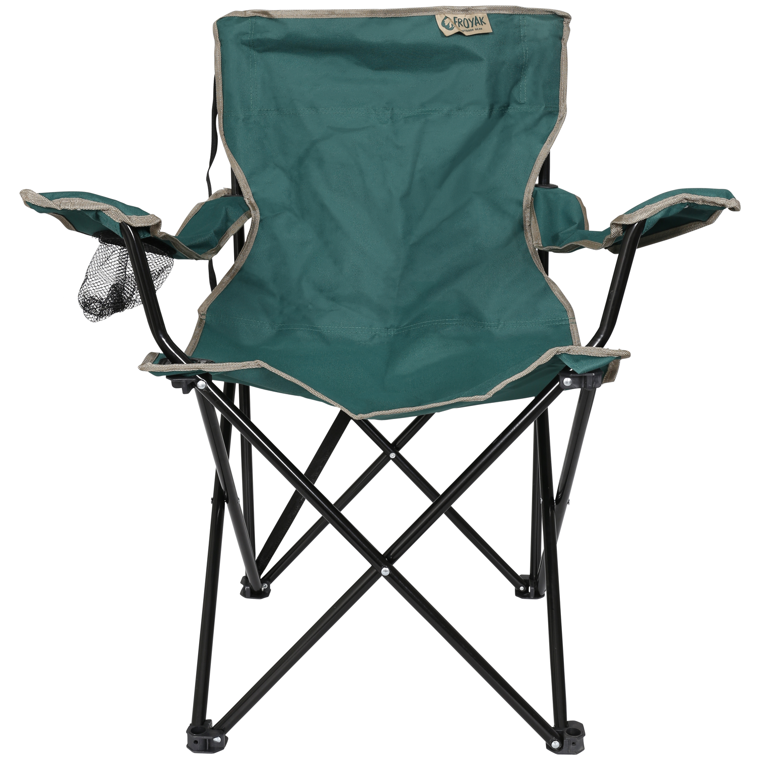 chaise de camping pliable girly