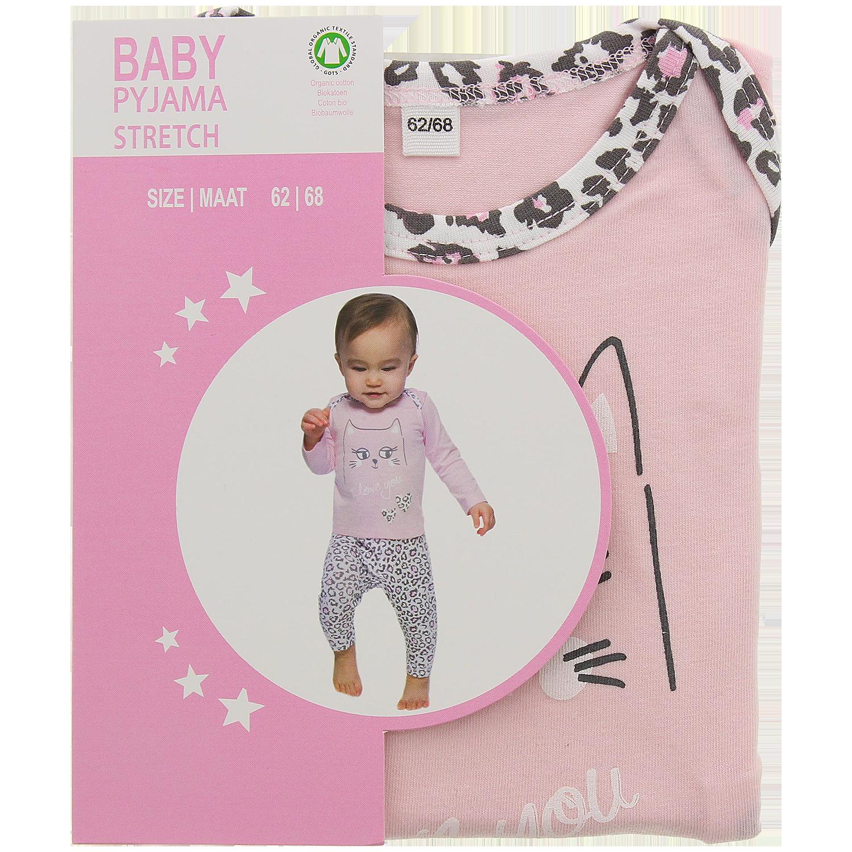 232990fdc6c68 Vêtements bébé